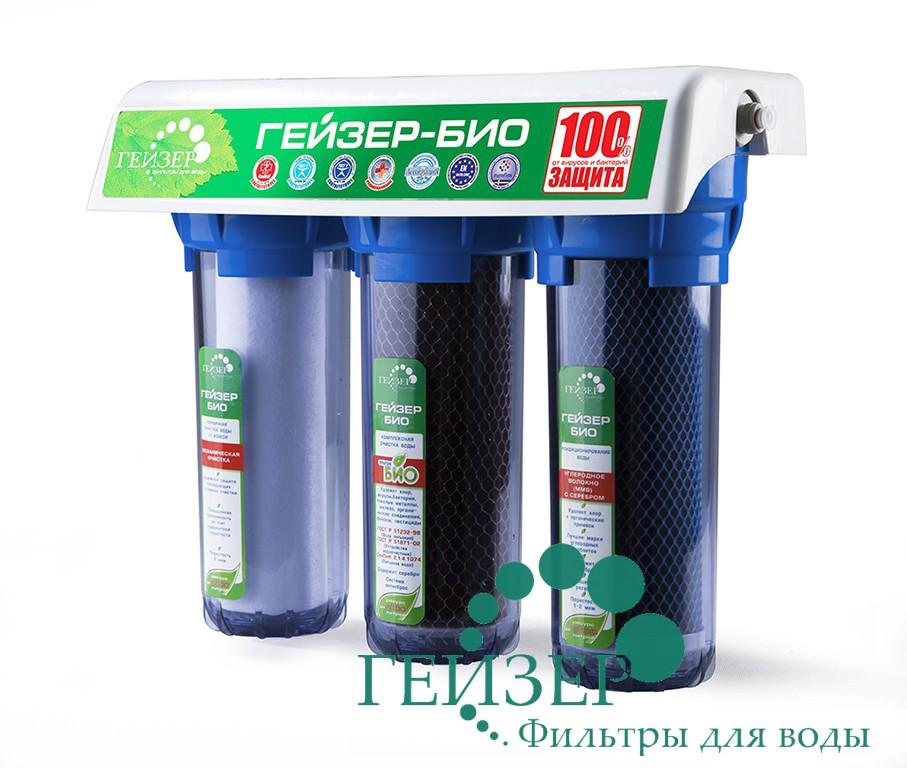 Трехступенчатый фильтр Гейзер Био 322 для очистки жесткой воды.